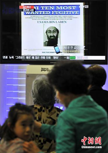 当地时间5月2日,韩国首尔,街头播放本·拉登死讯的电视新闻。