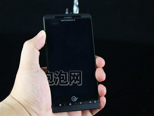 单核手机之王 摩托罗拉ME811仅售3999
