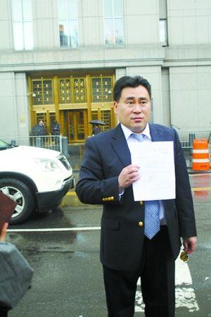 照片为4月28日海明立案完毕后,在美国法院门前所摄