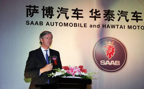 世爵汽车股份有限公司CEO兼萨博汽车瑞典公司董事长兼CEO穆勒