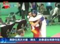 """吴静钰两次关键""""踢头"""" 跆拳道世锦赛夺冠"""