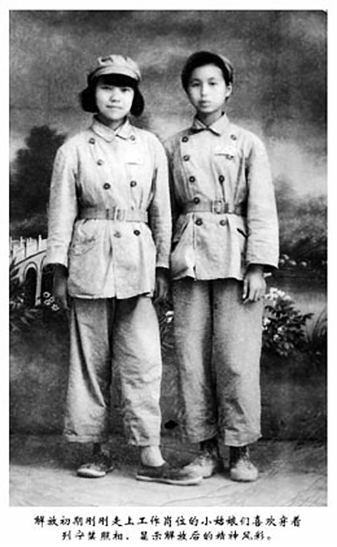 建国初期的列宁装。资料图片