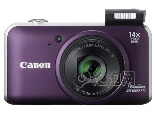 佳能(Canon) SX220 HS