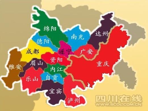 成渝经济区包括:重庆市的万州,涪陵,渝中,大渡口,江北,沙坪坝,九龙图片