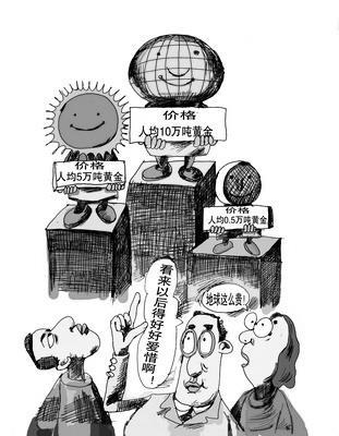 太阳简笔画_银太阳人均
