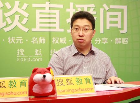 东北大学学生工作处副处长 张皓就填报志愿问题给考生建议。
