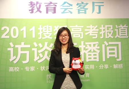 北京林业大学招生办公室副主任 邵风侠作客搜狐教育会客厅。