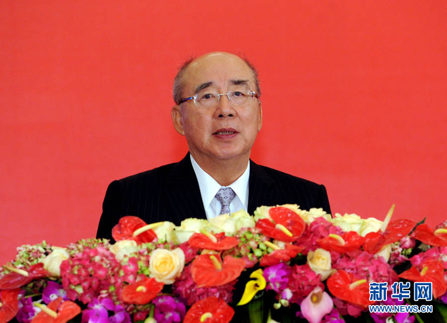 ...吴伯雄出席开幕式.这是中国国民党荣誉主席吴伯雄致辞. 新...