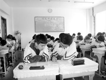 现析木高中学校图片