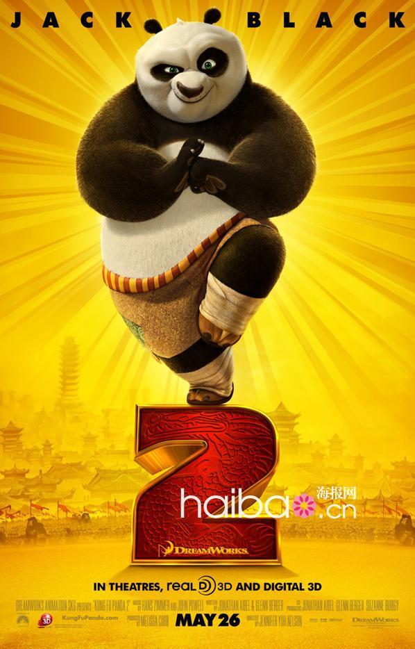 海報網電影推薦:2011歐美暑期檔電影清單之動畫電影專場(組圖)