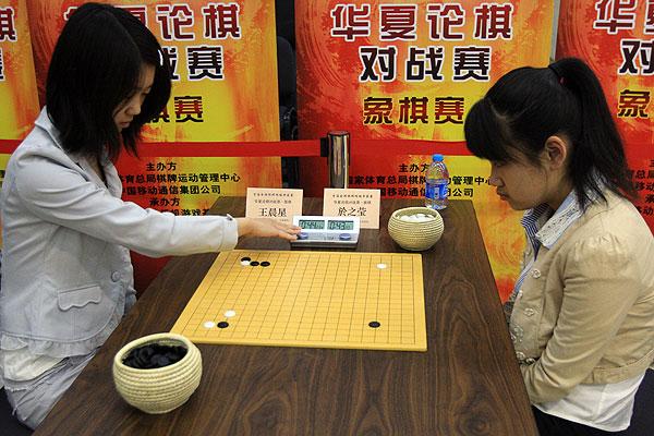 围棋大师比赛分享展示图片