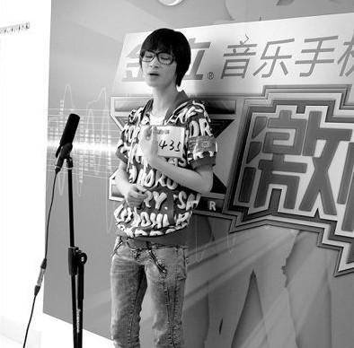 快男刘著海选_刘著回归男儿本色继续选秀:今年牺牲形象参赛-搜狐音乐