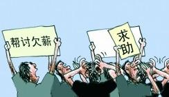 深圳禁止农民工大运期间上访讨薪 政府知法犯法(图)