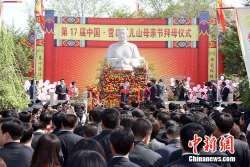 5月8日母亲节当天,辽宁省营口望儿山举办母亲节拜母仪式,竖立在望儿山风景区的慈母像,眼睛深深望向远处的大海,焦急等待孩子归来。中新社发 秦逸 摄