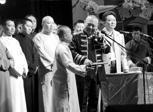 德云社成立十五周年庆典演出在北京展览馆举行