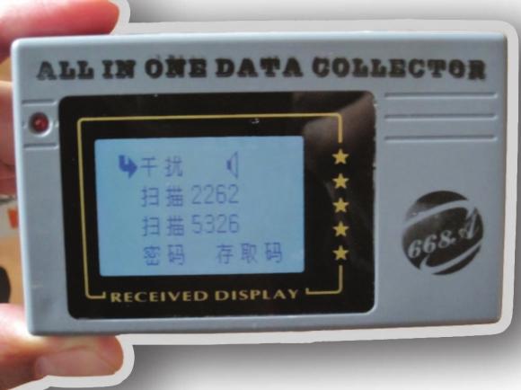 车电子解码器_ 解码器打开之后,会自动扫描信号.本报记者 赵磊