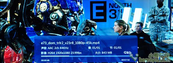 全能悍将!开博尔K360i全高清网络硬盘播放机评测报告 - 沧海一声笑 - 沧海一声笑