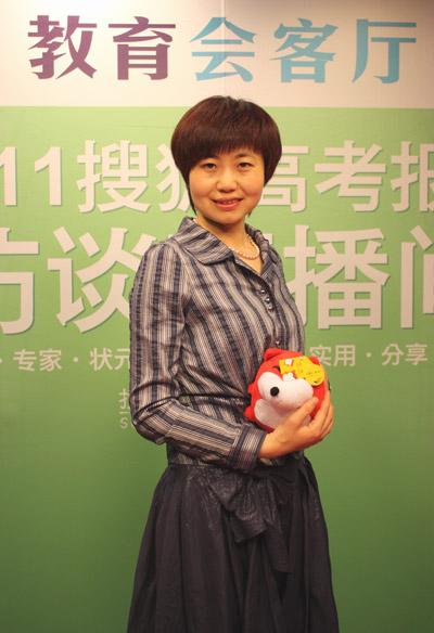 华中科技大学学生工作部副部长马冬卉作客搜狐教育会客厅。