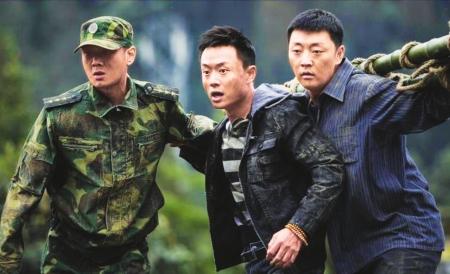 娱乐新闻滚动_搜狐资讯    30集电视剧《汶川故事》将于5月14日登陆