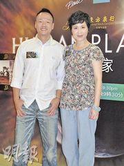 王喜与苏玉华分享为纪录片《天下为家》旁述的感受
