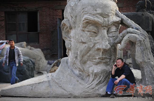 古代家庭作坊_走进长安雕塑村 工厂10多家多为家庭式作坊(组图)-搜狐滚动