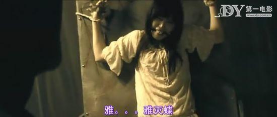 亚州色情好看电影_电影图解:重口味日本恐怖片《异常》 视觉刺激