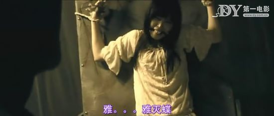 hd亚州色情电影_电影图解:重口味日本恐怖片《异常》 视觉刺激