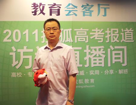 武汉大学招生办公室主任吴奕作客搜狐教育会客厅。