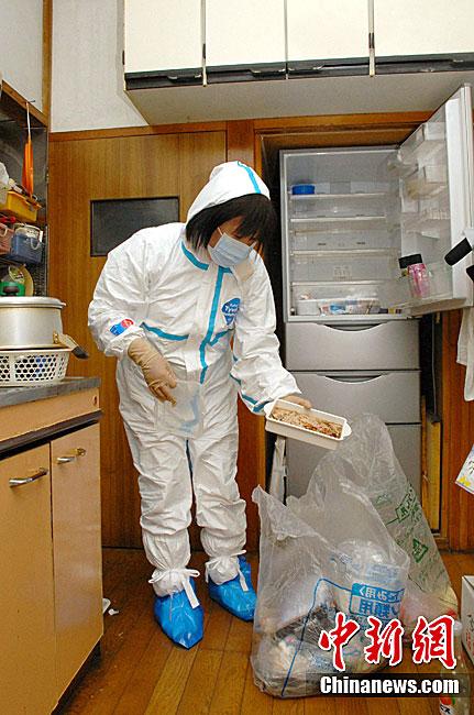 日本辐射区约百名民众首次临时返家