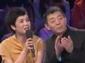 《焦点秀》20110509章子怡郭富城当众接吻