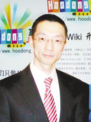 互动百科CEO潘海东