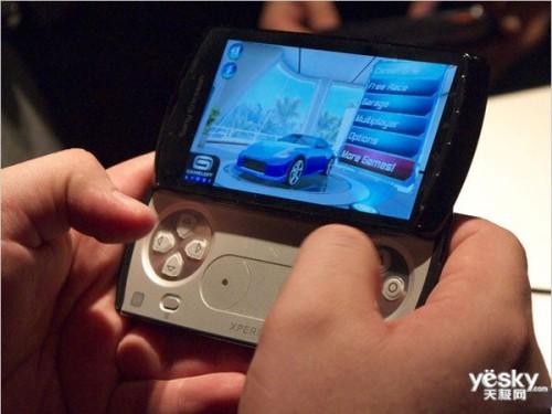 索尼爱立信Xperia Play Z1i报价3850元