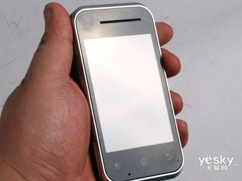 经典后空翻手机 摩托罗拉ME600仅售999