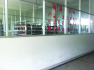 丽源公司这个车间仍处于生产状态 快报记者 赵守诚 摄