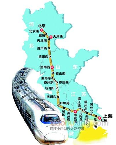 京沪高铁线路图详细介绍图片