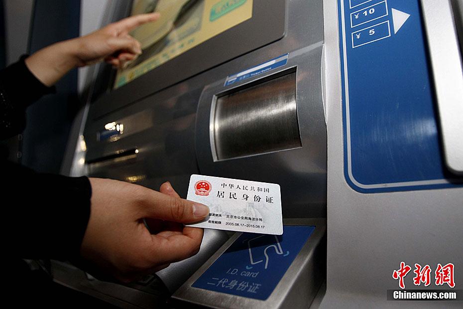 网火车票身份�_火车站自动取票机用身份证怎么使用,谢谢各位了。-火车站的