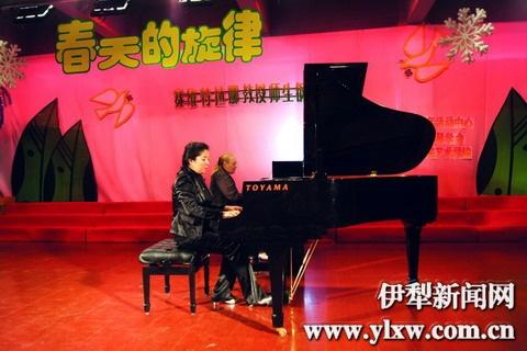 伊宁市举办 春天的旋律 钢琴音乐会