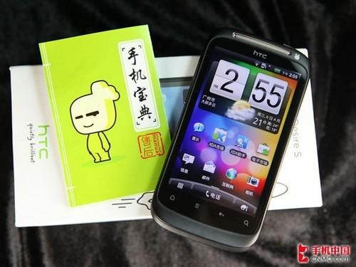 HTC Desire S正面图片