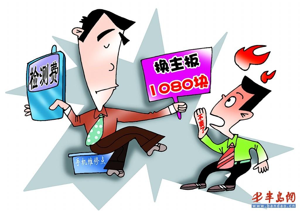 中国电信\