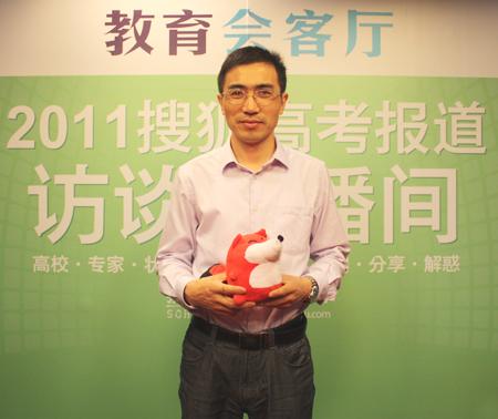 浙江大学招生办公室主任夏标泉作客搜狐教育会客厅。