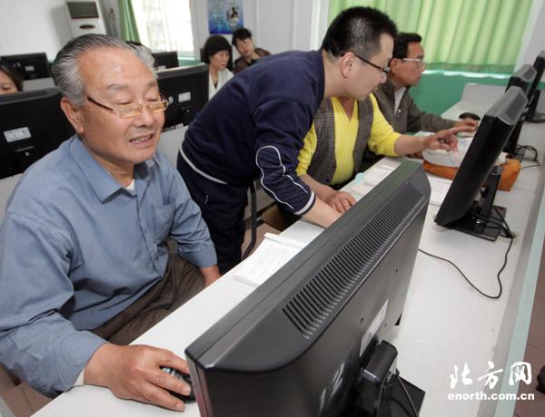 天津北方网讯