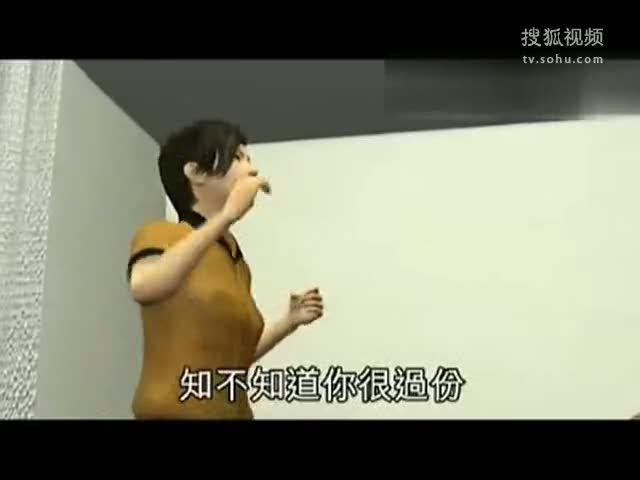嫂女被奸_视频:按摩女疑被奸 报警坚称卖力不卖身