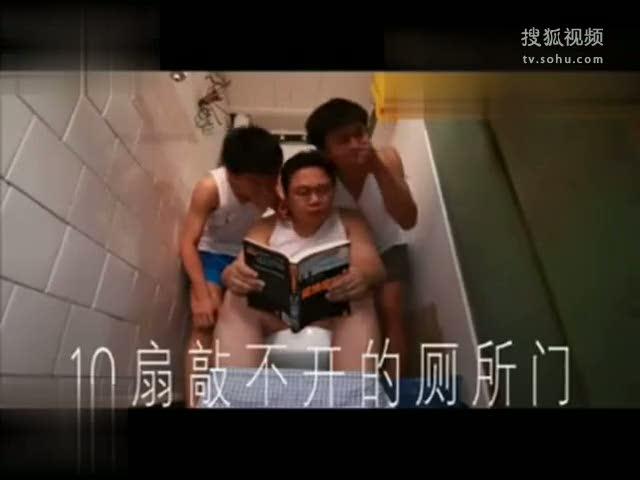 视频:美女脱裤蹲厕所搏宣传