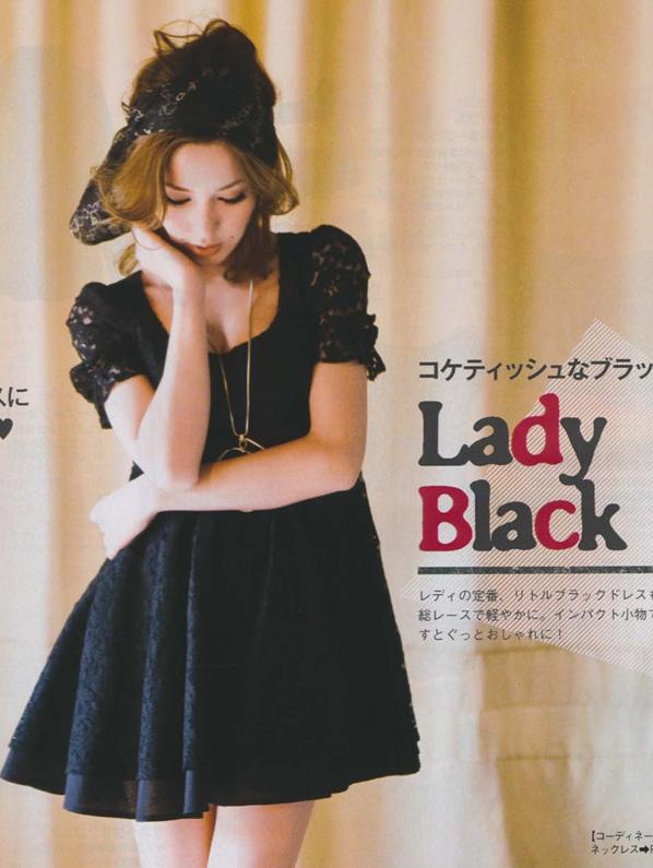 莉娜性事_藤井莉娜演绎2011初夏甜美又性感的日系潮流混搭