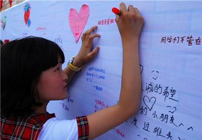 宁强县南街小学学生涂画心愿墙等形式感谢天津人民,感谢社会各界对图片