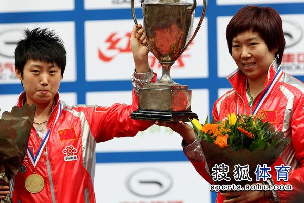 图文:世乒赛颁奖仪式举行 郭跃李晓霞高举奖杯