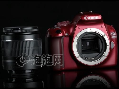 佳能(Canon) EOS 1100D(单头套机18-55IS II)