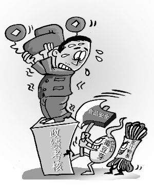动漫 简笔画 卡通 漫画 手绘 头像 线稿 300_363
