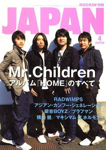 Mr.Childrenの画像 p1_25