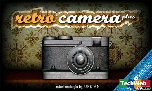 复古相机加强版Retro Camera Plus(TechWeb配图)